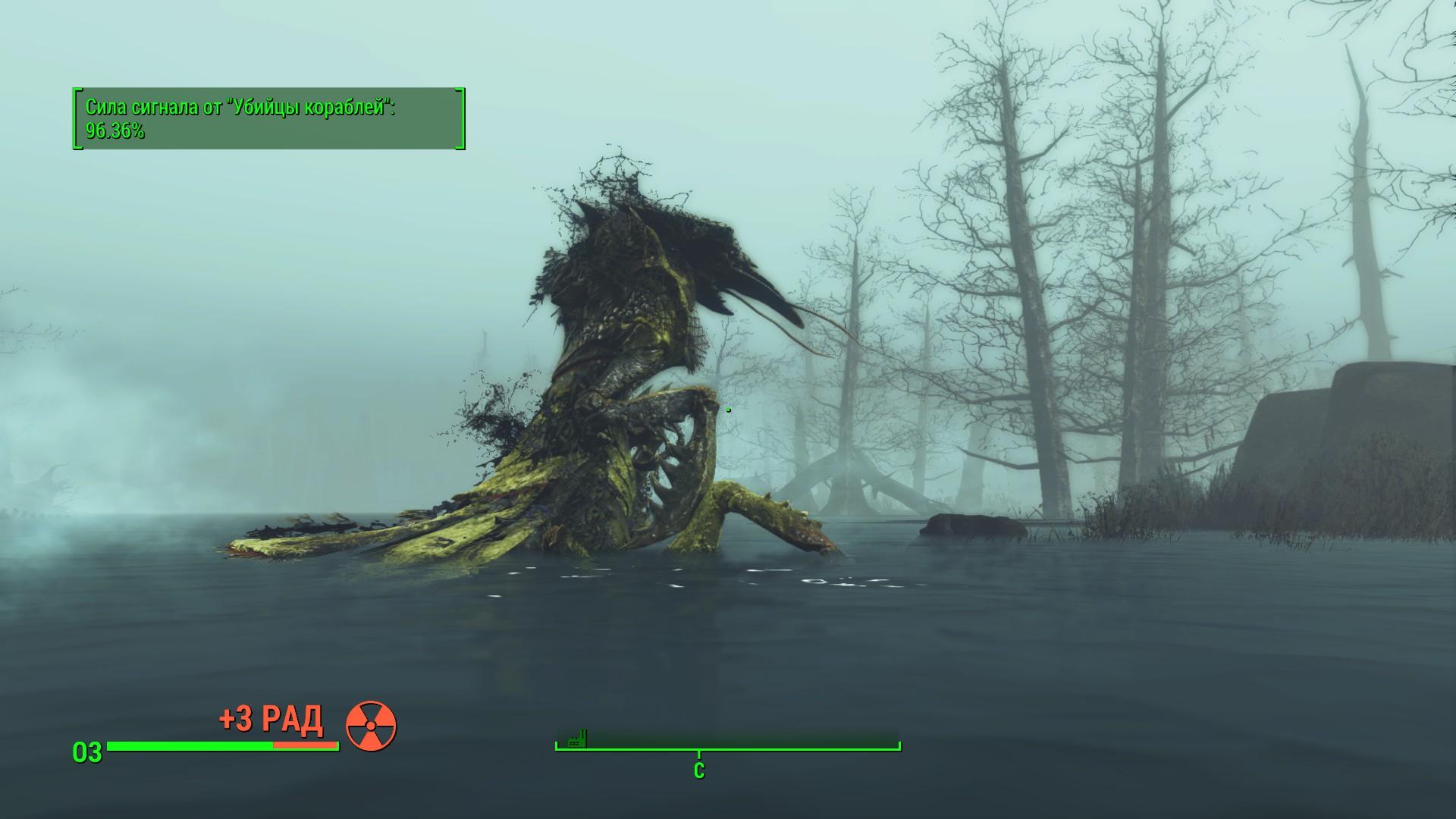Fallout 4 убийца