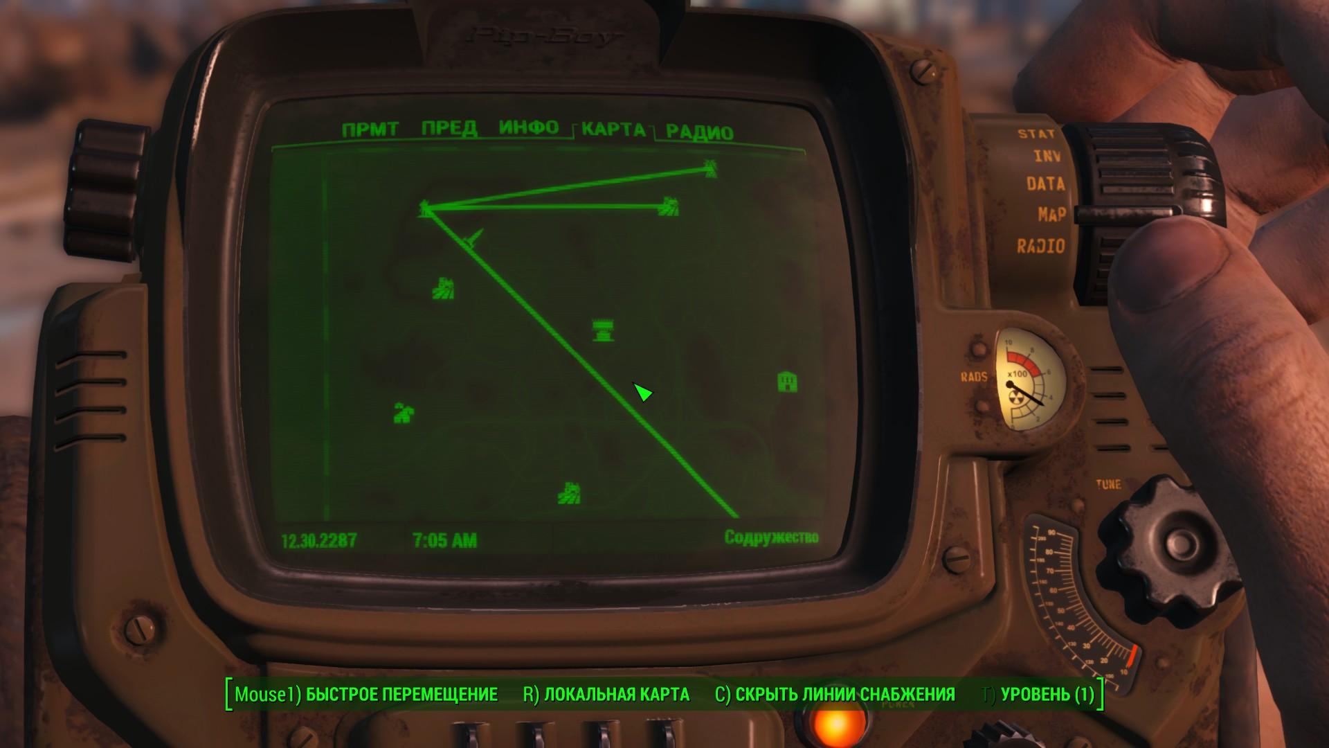 линии снабжения fallout 4 не работает