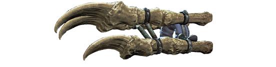 Fallout 4 - Оружие ближнего боя - Пустошь Мутантов